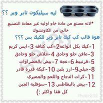 12273024_10153522051493859_69678333_n