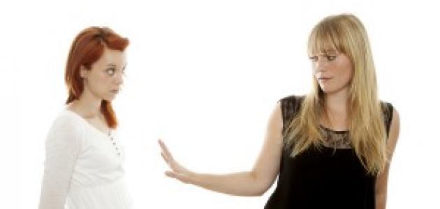 كيف تتعاملين مع الصديقة الانانية؟